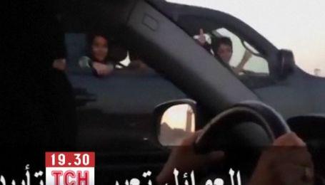Женщины в Саудовский Аравии вопреки запрету водить садятся за руль