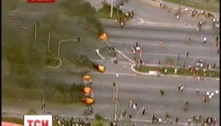 В бразильском Сан-Пауло произошли массовые столкновения с полицией