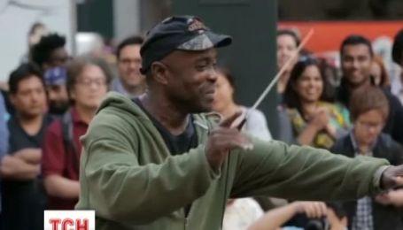 У Нью-Йорку любий може відчути себе диригентом просто неба