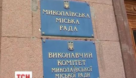 Николаев остался без мэра