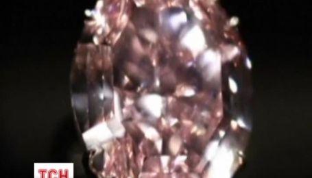 Найбільший рожевий діамант виставили на аукціон за 60 млн. доларів