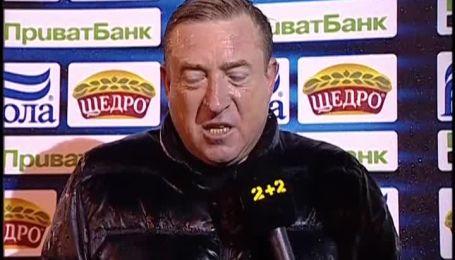 """Грозний про матч з """"Волинню"""""""