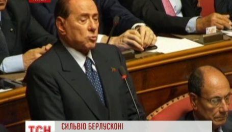 Сильвіо Берлусконі влаштував Італії позапланову урядову кризу