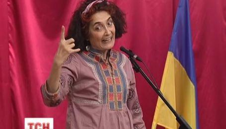 Іспанська лірниця розповіла українським школярам казки рідною мовою