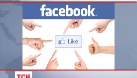 """Кнопка """"Like"""" в социальной сети Facebook стала еще одним проявлением свободы слова в США"""