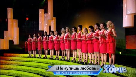 Хор Алессандро Сафіна - Дніпропетровськ | Битва хорів. 4 Серія