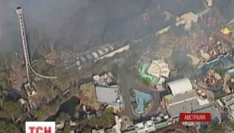 Из австралийского парка развлечений эвакуировали всех посетителей