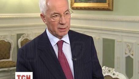 Азаров рассказал ТСН о проблемах Украины и желании Кабмина изменить ситуацию
