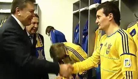 Янукович с двумя предшественниками рьяно болел за сборную Украины
