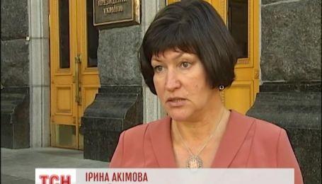 Сразу на 25 пунктов Украина улучшила свои позиции в рейтинге Всемирного банка