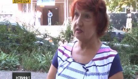 "Грузинський ""гастролер"" пограбував донеччан на 100 тис. грн"