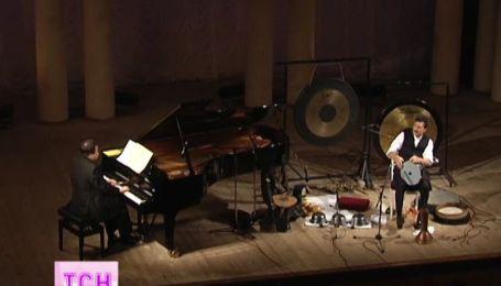 У Київській філармонії презентували класичну музику в поєднанні зі східним колоритом