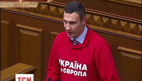 Віталій Кличко буде балотуватись в президенти
