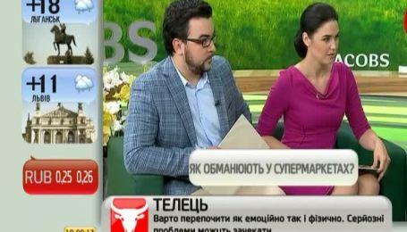 Супермаркети платитимуть по 6 тисяч гривень за кожне отруєння від їхнього товару
