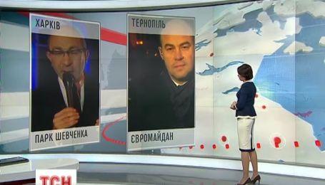 Кернес и Надал дали эксклюзивное интервью касательно событияй в стране