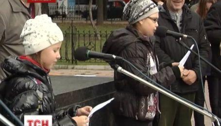 У Луганську пройшли змагання з виразного читання