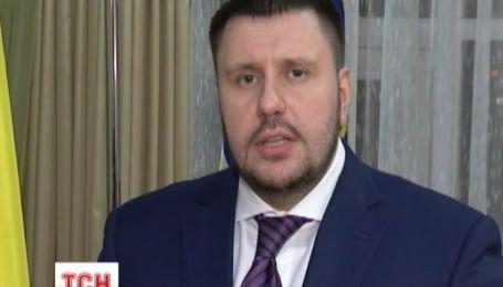 Украинцев поблагодарили за полмиллиарда гривен