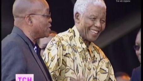 Нельсон Мандела оставил после себя яркий след в истории