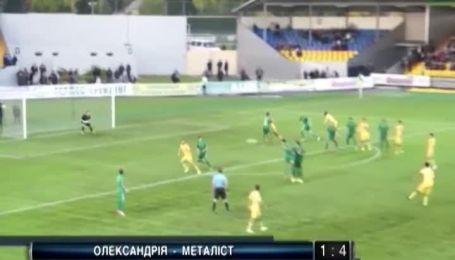Все битвы 1/16 финала Кубка Украины