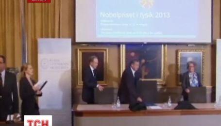 Сьогодні у Швеції вручать Нобелівську премію з хімії