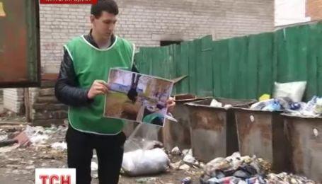 На Житомирщине активисты предупреждали об опасности старых пластиковых бутылок
