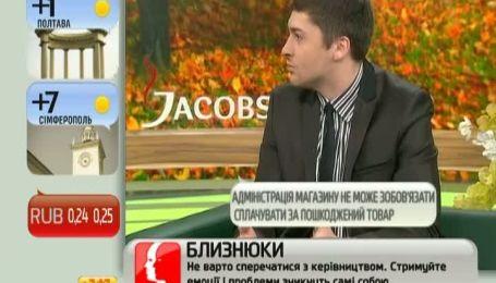 Украинцев незаконно заставляют платить за разбитый в магазине товар