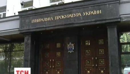 Андрея Задорожного экстрадировали в Украину