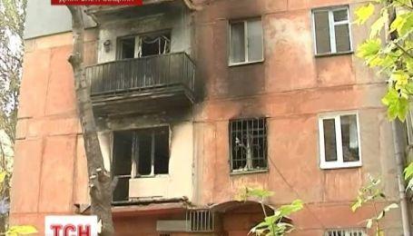 В Кривом Роге в  5-этажке взорвался газ