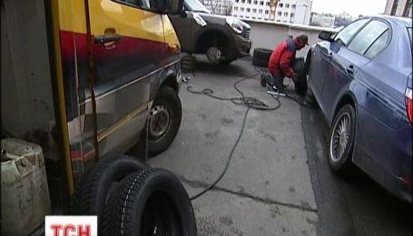 В Киеве шиномонтажи начали предоставлять услуги на дому