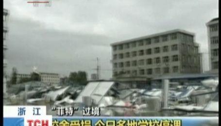 Тайфун Фітоу почав відлік жертв, від стихії в Китаї загинули вже п'ятеро людей