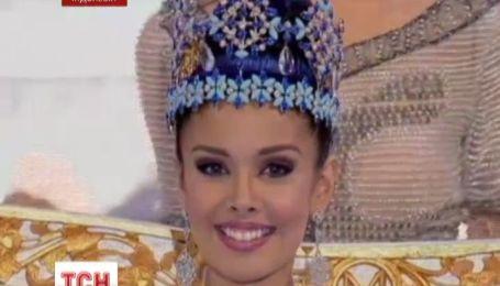 Філіпінка здобула корону найвродливішої дівчини світу 2013
