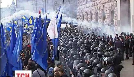 """""""Беркут"""" не дав опозиціонерам зірвати роботу Київради"""