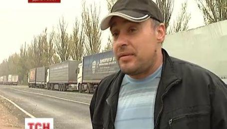 Для українських вантажівок перекрили в'їзд в Росію