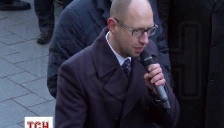 Оппозиция провела под Кабмином митинг в поддержку евроинтеграции
