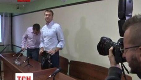 Навальный получил условное наказание