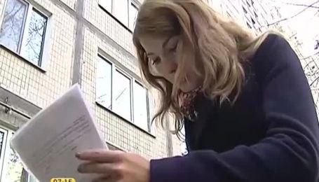 Украинцы платят за услуги перевозчиков от 800 гривен