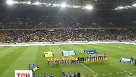 Федерация футбола Украины открестилась от предложения дисквалифицировать «Арену-Львов»