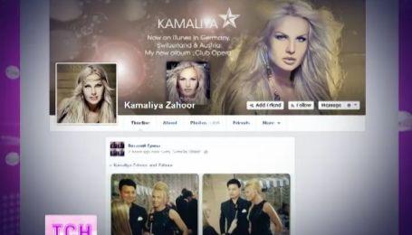 Учасниця німецького талант-шоу провалилася з піснею Камалії