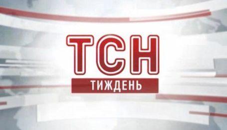 Выпуск ТСН.Тиждень за 6 октября 2013 года