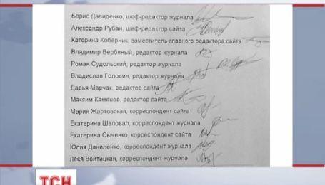 Без значительной части журналистов и редакторов осталось украинское издание Форбс
