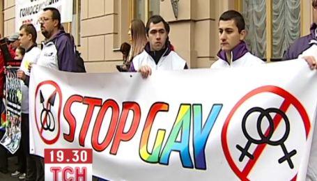 """Під Радою протестують проти ЛГБТ-спільноти та """"імпорту збочень"""" з ЄС"""