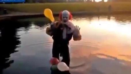 В Сети появилось видео с участием так называемого страшного клоуна из Нортгемптона