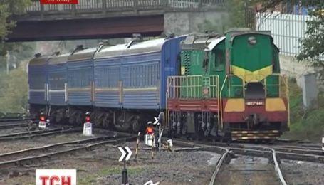 Укрзализныця меняет расписание движения поездов