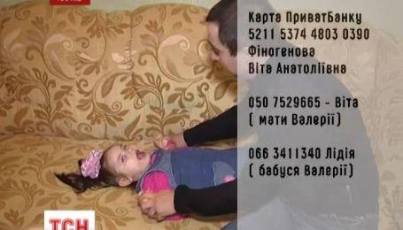 Маленькая девочка нуждается в Вашей помощи