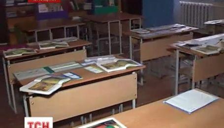 """""""Аль-Каида"""" собиралась взорвать школу в Черкасской области"""