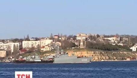 Корвет ВМС Украины «Тернополь» отправился бороться с терроризмом