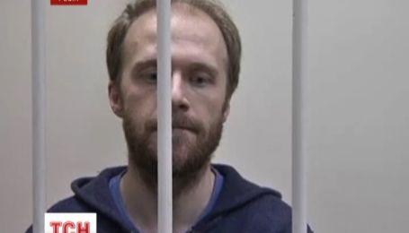 Трое обвиняемых гринписовцев выйдут под залог