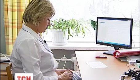 МОЗ впроваджує Всеукраїнський електронний реєстр пацієнтів
