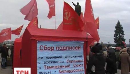 Комуністи провели мітинги проти євроінтеграції
