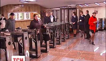 """У столиці відкрилася нова станція метро """"Теремки"""""""